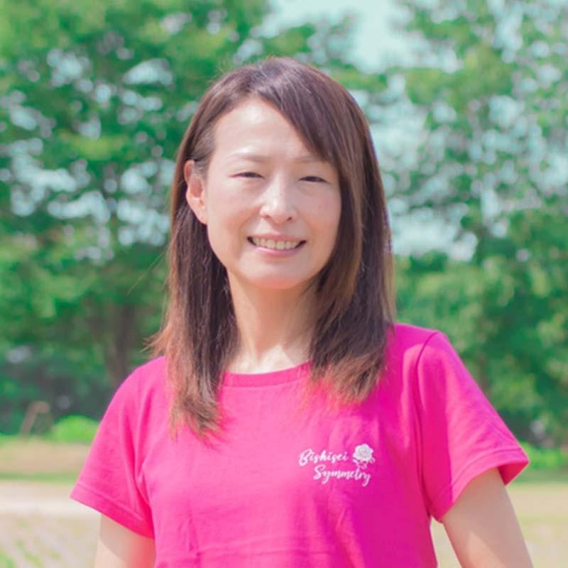 明山 恭子